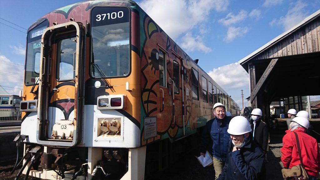 平成29年ひたちなか海浜鉄道㈱ ㈱東海クリーン