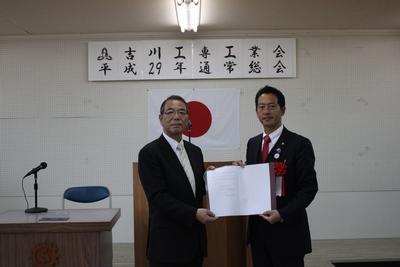 災害時協定(吉川市)吉川市長と吉川工専工業会の会長